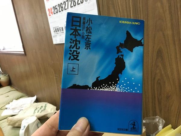 20170930_tinbotu_02_2017-09-30_14-55-48_983.jpeg