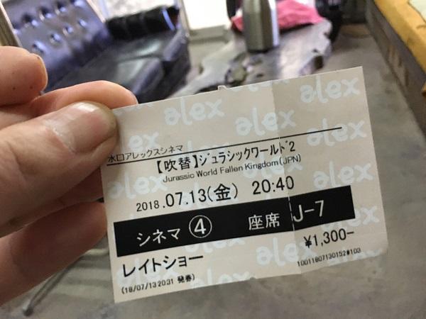 20180714_jura_01_IMG_6120.JPG