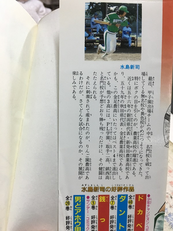 20180821_kanaasi_01_IMG_6308_800.jpg