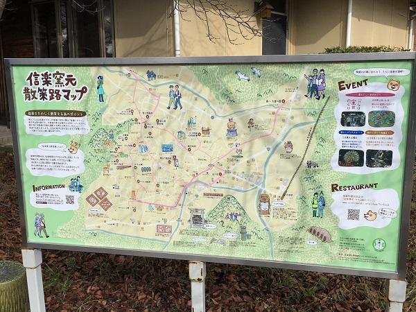 20181213_map_01_IMG_7082.JPG
