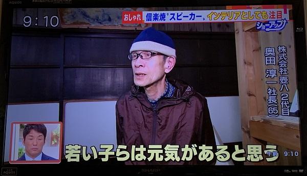 20190419_hatori_05_IMG_0737.jpg