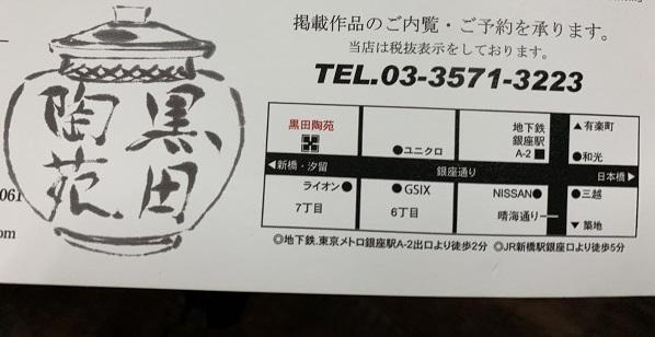20190826_komaki_02_IMG_1296.jpg