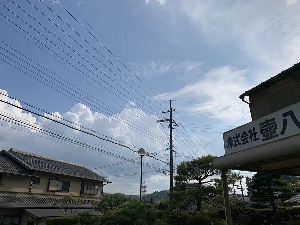 20191001_atui_02_IMG_1541.jpg