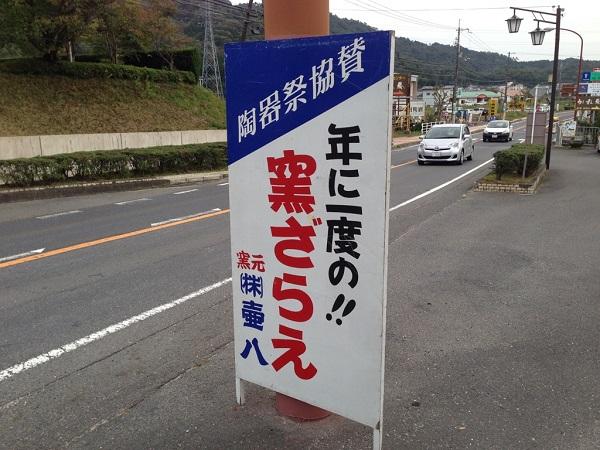 20141010秋まつり①IMG_1271.jpg