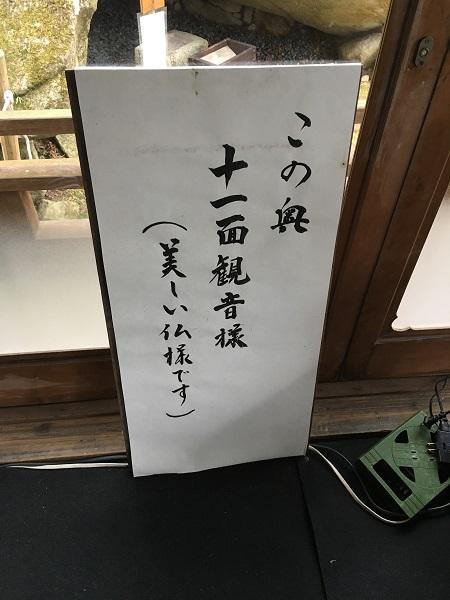 20170306_tabi_07_2017-03-05 16.21.37.jpg