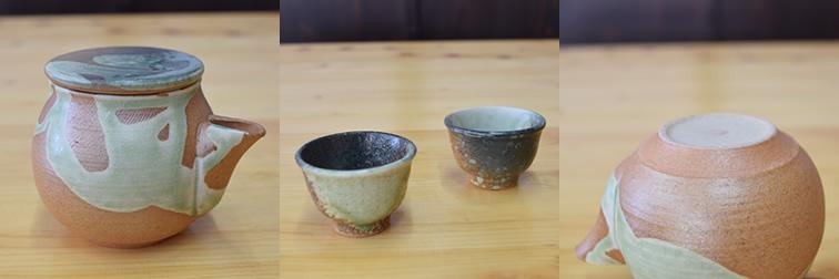 大器の器 宝瓶(ビードロ)